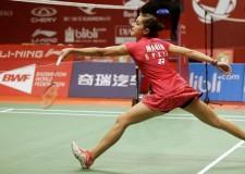 Carolina Marín comienza la defensa de su título mundial