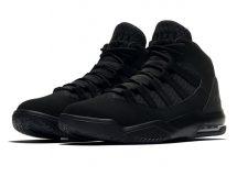 Zapatillas Nike Jordan Max Aura, homenaje al rey de la cancha