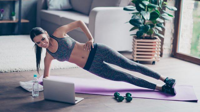 Cómo entrenar en casa (Parte I)