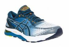 Zapatillas Asics Gel-Nimbus, máximo rendimiento para runners de todos los niveles