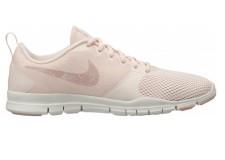 Zapatillas Nike Flex Essential para mujer: El fitness más comodo