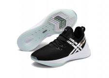 Zapatillas Puma Jaab XT, la mejor sujeción para tu entrenamiento libre