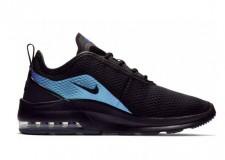 Zapatillas Nike Air Max Motion 2 para mujer, la mejor unión de elegancia y deportividad