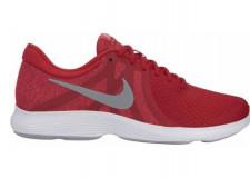 Zapatillas Nike Revolution, la comodidad y flexibilidad que se merece tu entrenamiento