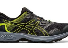 Zapatillas Asics Gel Sonoma, disfruta del running off-road