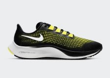 Zapatillas Nike Air Zoom Pegasus, diseñada para los runners