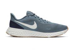 Zapatillas Nike Revolution 5, minimalismo y ligereza unidos por el deporte